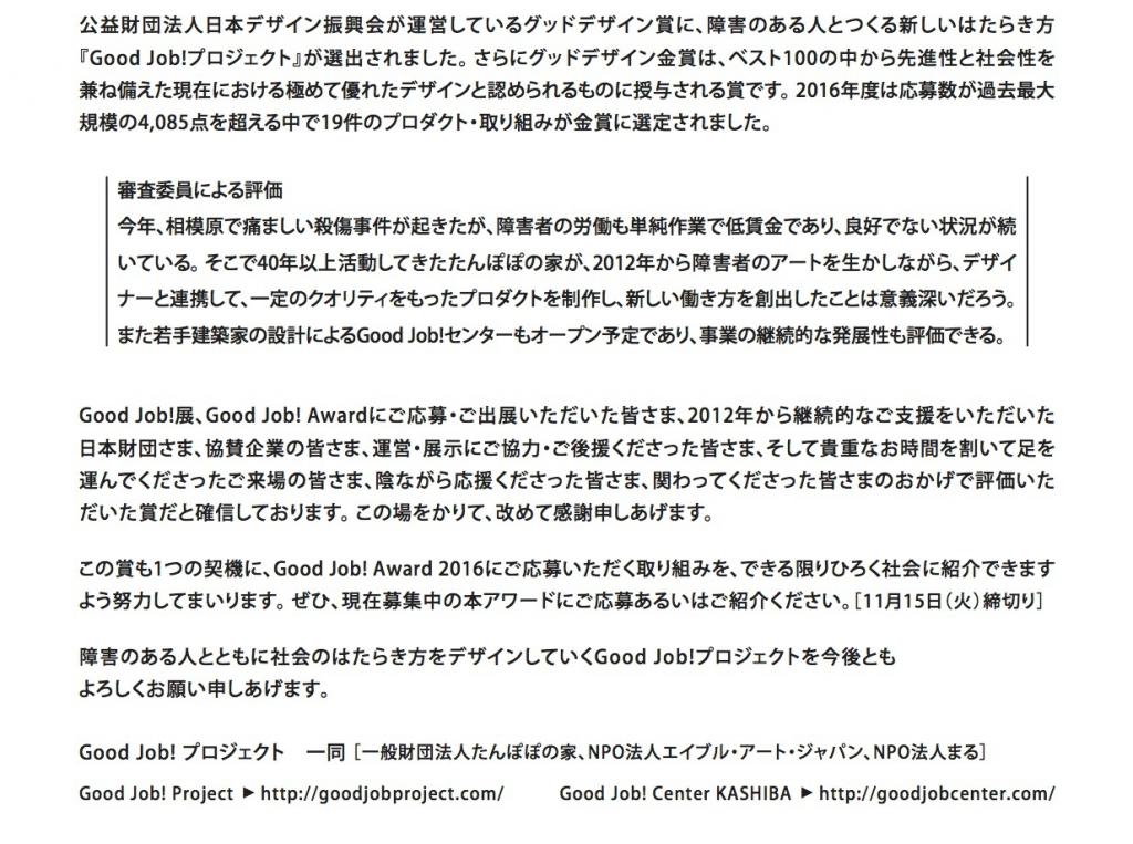 g-design_gold-1